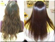 縮毛矯正をかけるなら上手い美容師のいるエンパにサロンへお越しください。
