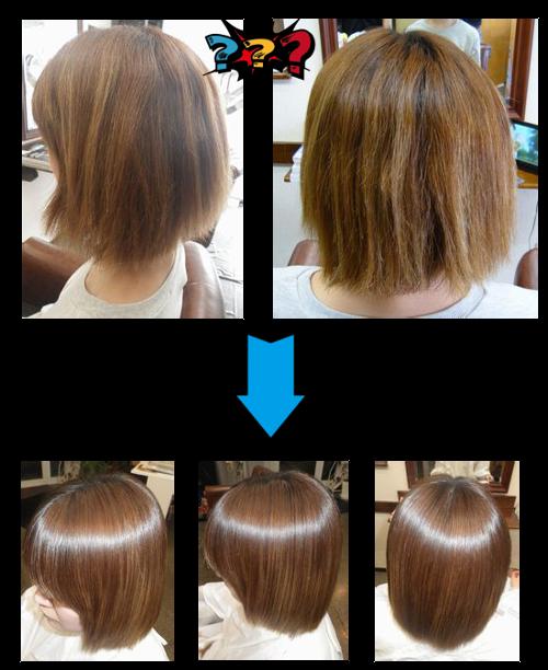 様々なダメージをストレート技術で修復、本当の毛髪理論を学べば簡単にこの縮毛矯正の現象を理解できます。