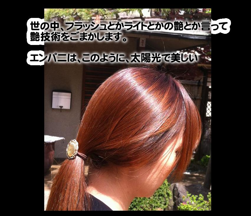 中央林間(ちゅうおうりんかん)高難易度縮毛矯正基本攻略|美髪矯正シルクレッチ®
