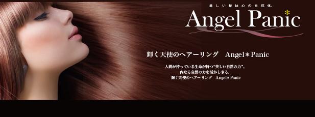 縮毛矯正情報[1]美髪縮毛矯正とクイック美髪矯正シルクレッチとは