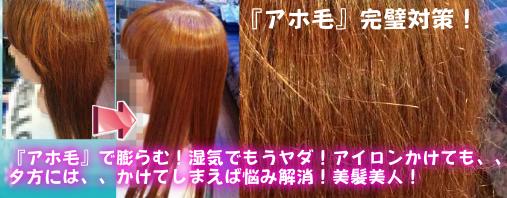 千葉縮毛矯正美髪化ラボ公認圧倒的美髪効果のエンパニ®