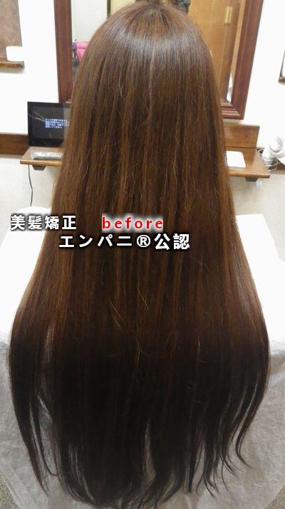 西葛西縮毛矯正情報|圧倒的美髪化効果の上手いストレート