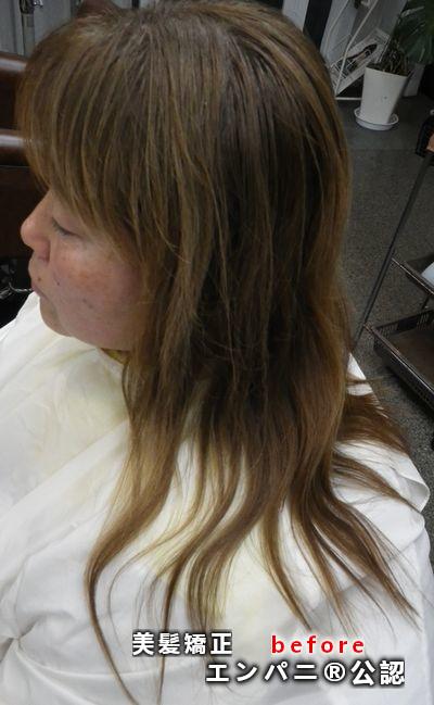 白子縮毛矯正が上手い!美髪化専門店が行うトリートメント不要技術