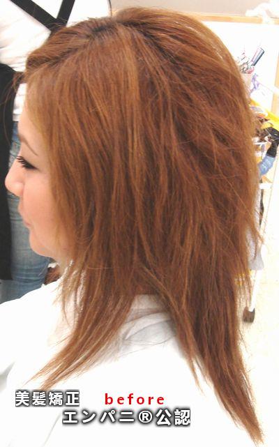 縮毛矯正 上手い館山美髪化専門店のトリートメント不要技術