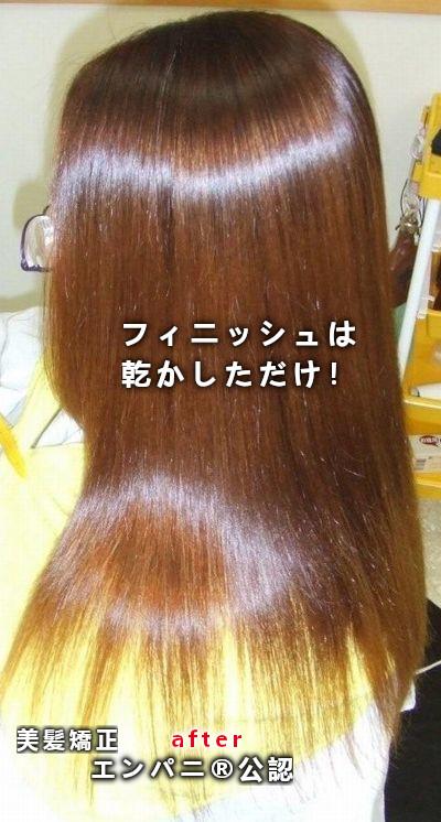 上手い縮毛矯正|銚子美髪化専門店の髪質改善効果