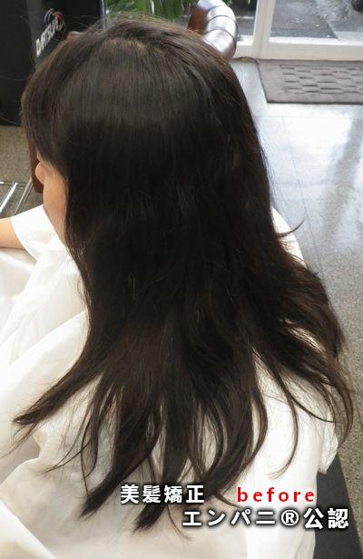 縮毛矯正が上手い東京美髪専門店台東区のトリートメント不要レベル