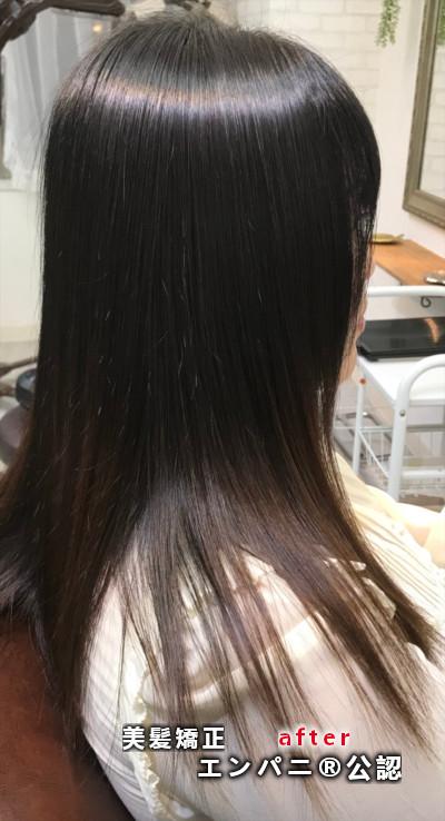 綾瀬上手い縮毛矯正で美髪!トリートメント不要が実力の証