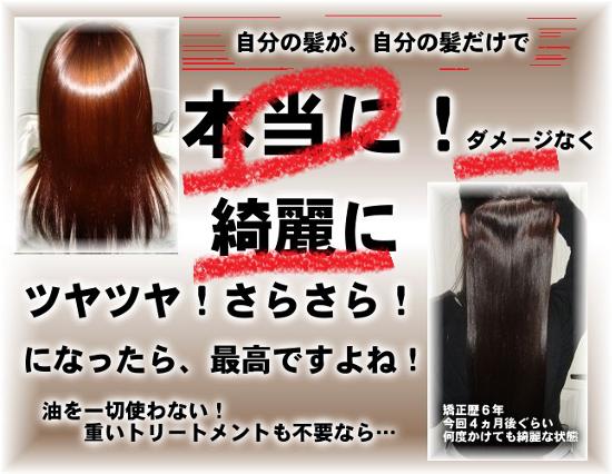 高難易度縮毛矯正攻略エンパニ®美毛・美髪矯正